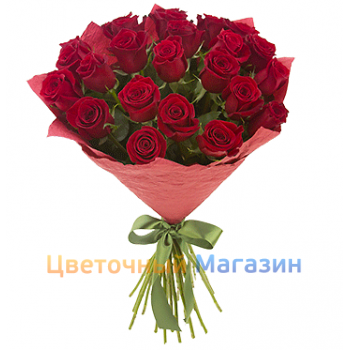 "Bouquet ""25 Red roses Grand Prix"""