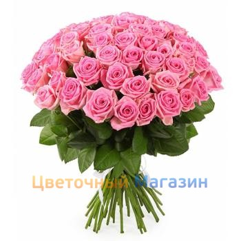 "Bouquet ""51 Pink rose""Bouquet ""51 Pink rose"""